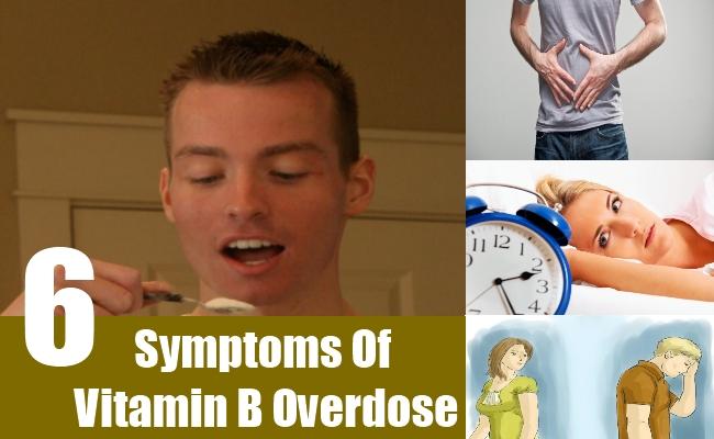 اضرار زيادة فيتامين ب 1