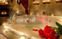 ديكور بانيوهات حمامات 2
