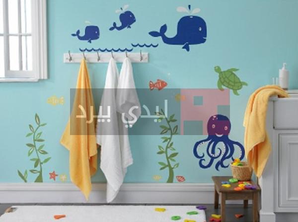 تزيين حمام الاطفال 1