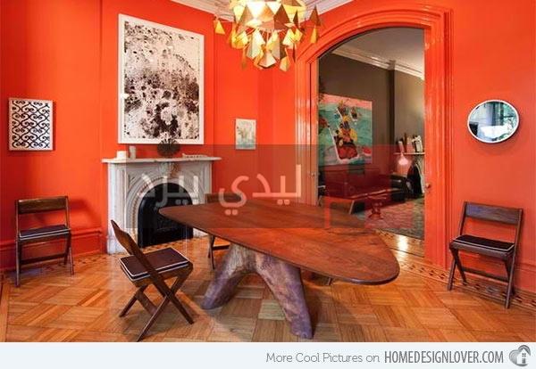غرف طعام برتقالية 1