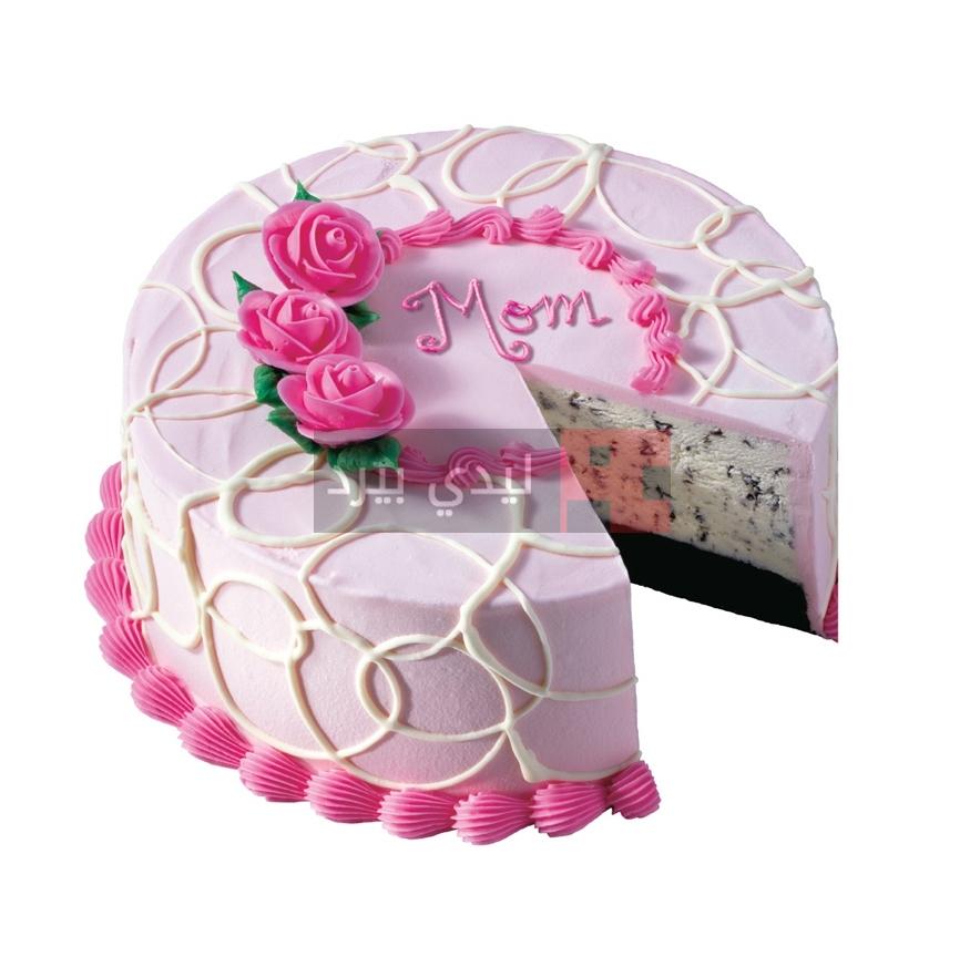 صور تورتة عيد ميلاد الأم