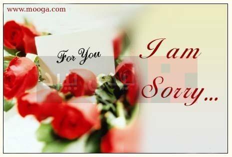 رسائل اعتذار للحبيبة طويلة