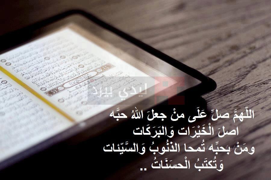 رسائل دينية فيس بوك 1