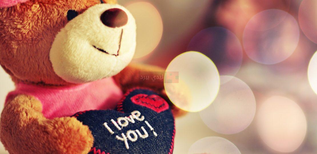رسائل لحبيبتي عشق 1