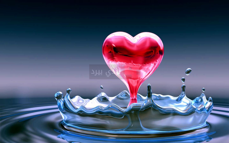 مسجات حنان وحب 1