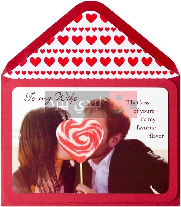 صور ظروف رسائل حب 2