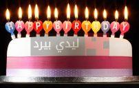 رسائل عيد ميلاد عراقية