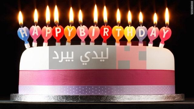 رسائل عيد ميلاد عراقية 1