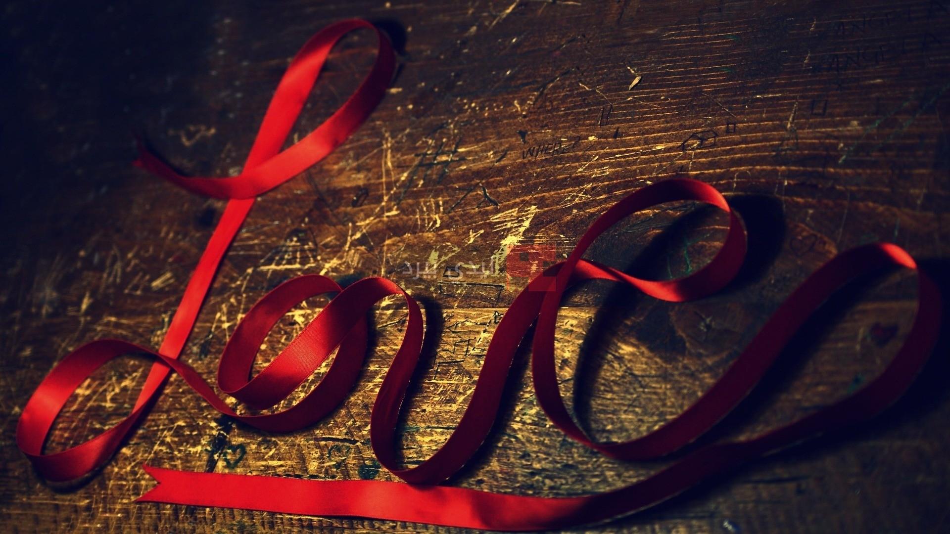 رسائل عطف وحنية 1