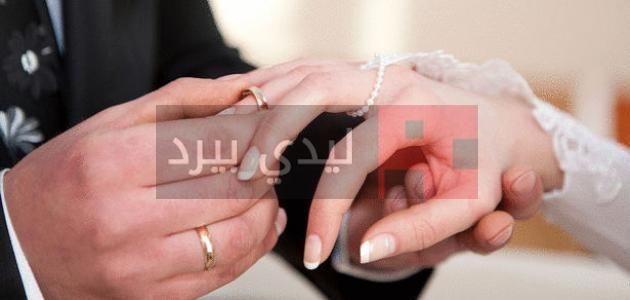 ادعية مستجابة للزواج من شخص معين 1