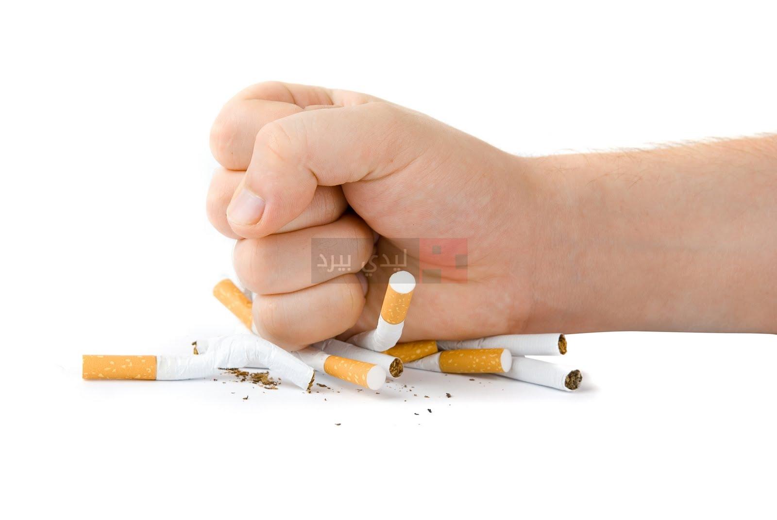 فوائد الاقلاع عن التدخين 1