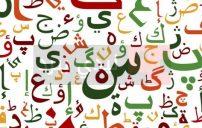 الشعر العربي الحديث 3