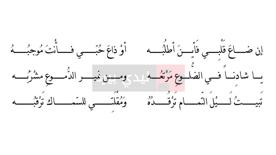 الشعر العربي الجاهلي في الغزل