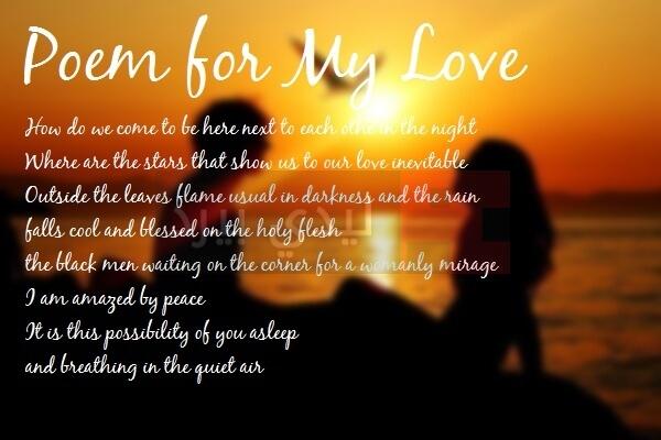 قصائد حب قصيرة 2