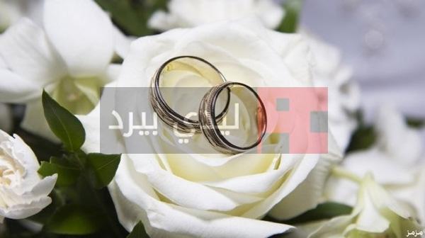 ادعية للزواج من الحبيب 1