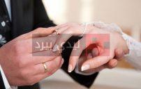 كيف اتزوج بسرعة 12