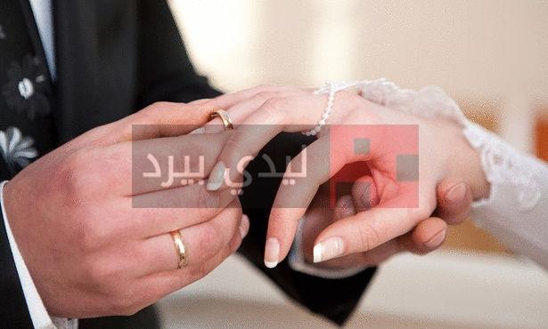 كيف اتزوج بسرعة 1