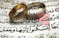 ادعية مستجابة للزواج بسرعة 3