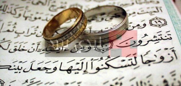 ادعية مستجابة للزواج بسرعة 1