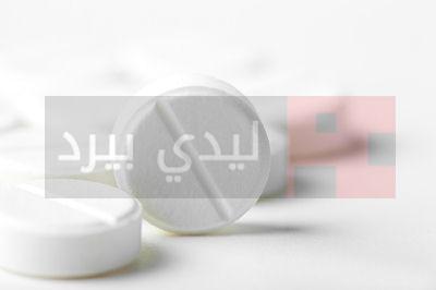 aspirin-opt