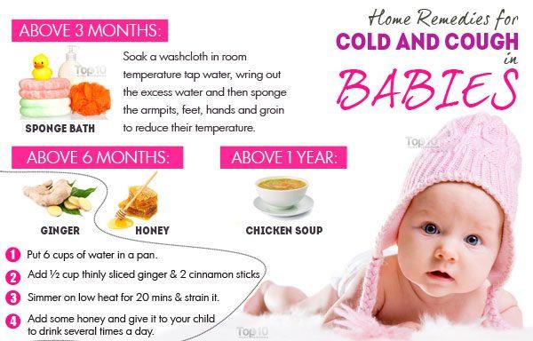 علاجات منزلية لنزلات البرد عند الأطفال 1