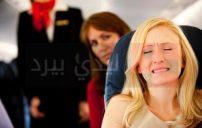 الخوف من الطيران 3
