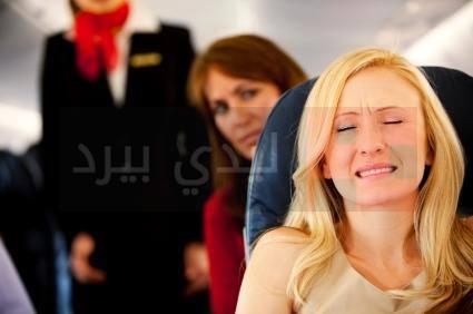الخوف من الطيران 1