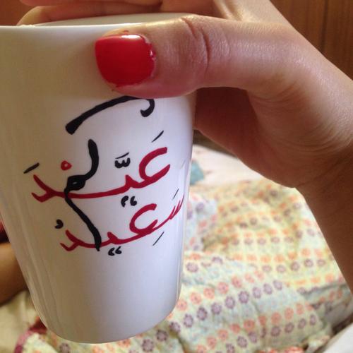 احلى صور عيد مبارك