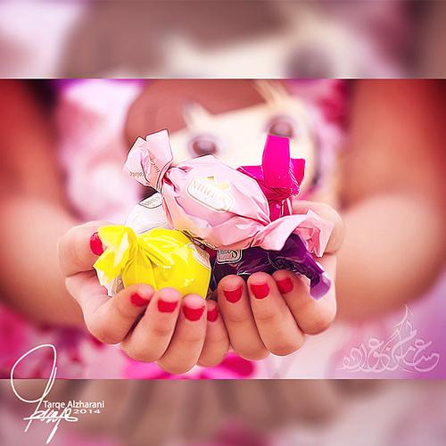 حلويات عيد الفطر المبارك