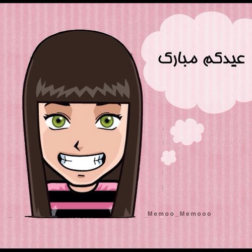 صور بنات عيد مبارك