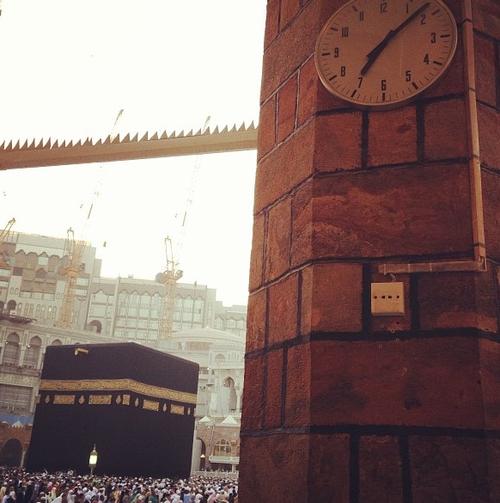 صور مكة لعيد الفطر