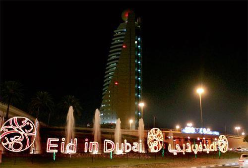 عيد الفطر دبي
