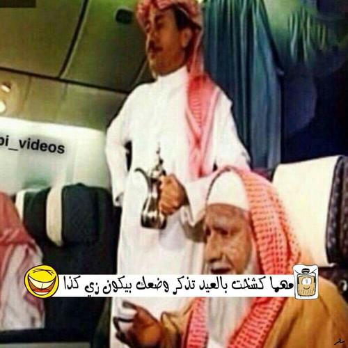 ناصر القصبي عيد الفطر
