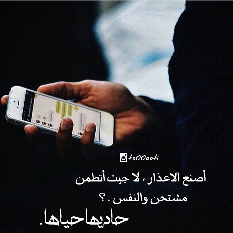 11934876_423389367865157_1187617370_n