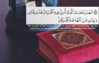 صور عرض عن رمضان