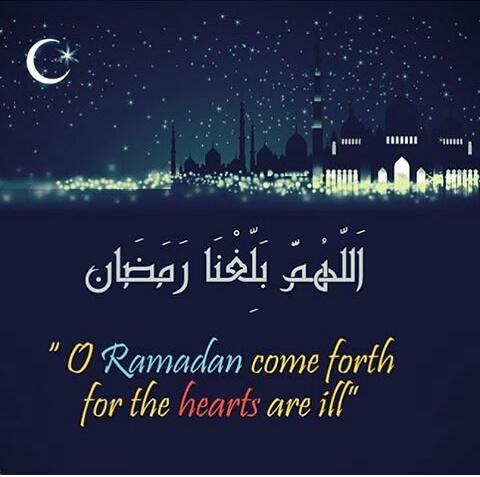 صور عن رمضان بالانجليزي