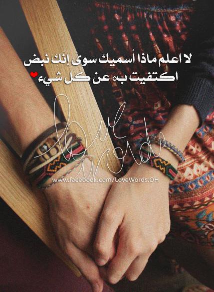 اجمل الصور في الحب
