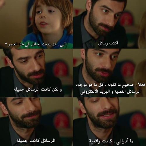 اقتباسات حب تركية