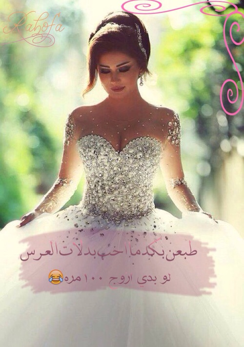 حب وصور زفاف