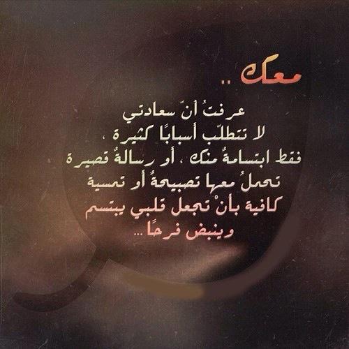 صورة حب كلمات