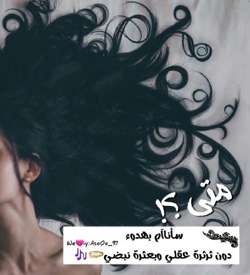 صور بنات حب وعشق