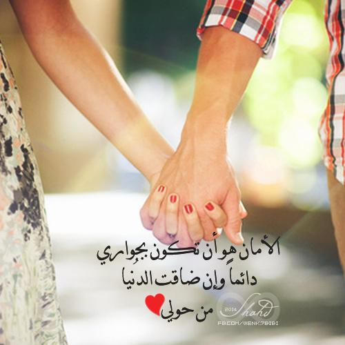 صور جميلة عشق