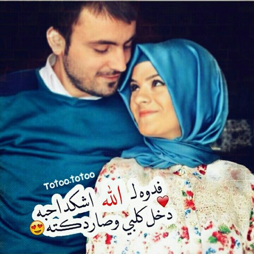 صور جميلة في الحب