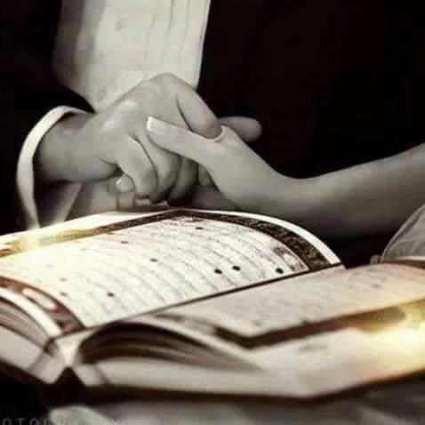 صور حب اسلامية
