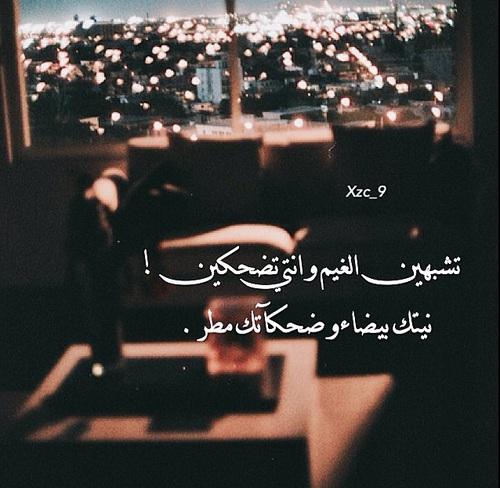 صور حب بكلمات جميلة