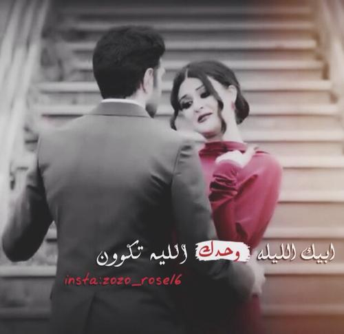 صور حب رائعه رومانسية