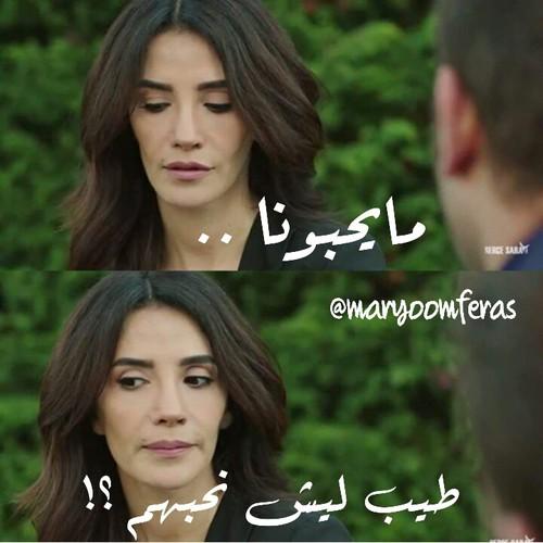 صور حب عزة نفس للحبيب
