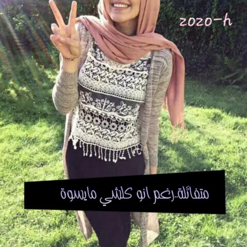 صور حب عزة نفس