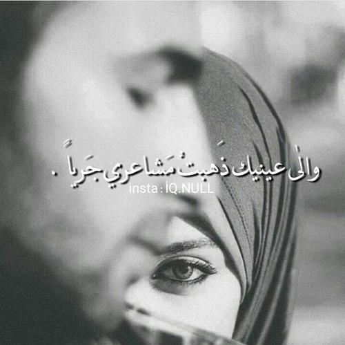 صور حب كلام جميل