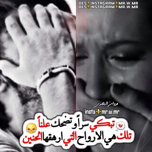 صور حب كلمات حزين
